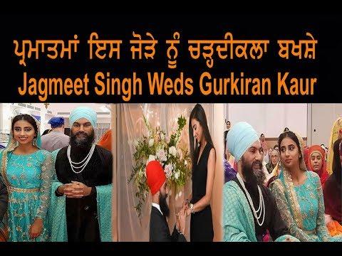 Jagmeet singh Weds Gurkiran Kaur ਨਵੇ ਵਿਆਹੇ ਜੋੜੇ ਨੂੰ ਮੁਬਾਰਕਾਂ/ Gurbani Akhand Bani