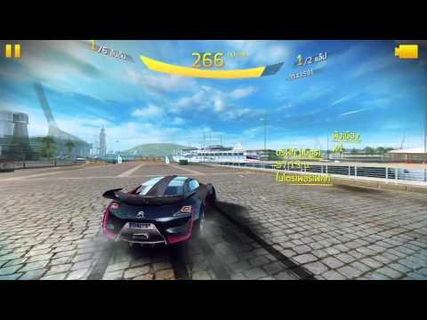 ตะลุยเกม รถแข่ง Asphalt 8 มาโชว์กาก ด่าน ข้างทะเล