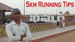 5km Running Tips in Telugu //Devendar lifeguru