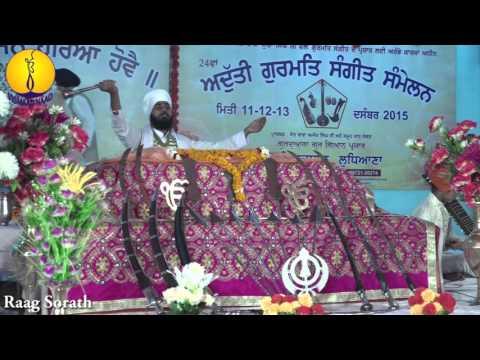AGSS 2015 : Bhai Davinder Singh ji Bodal - Raag Sorath
