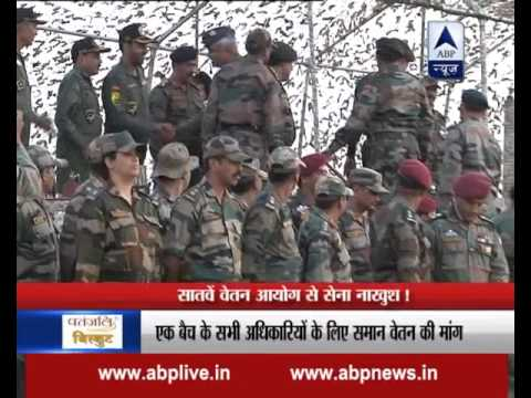 7th Pay Commission Know why Indian army is unhappy - YouTube