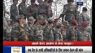 7th Pay Commission: Know why Indian army is unhappy