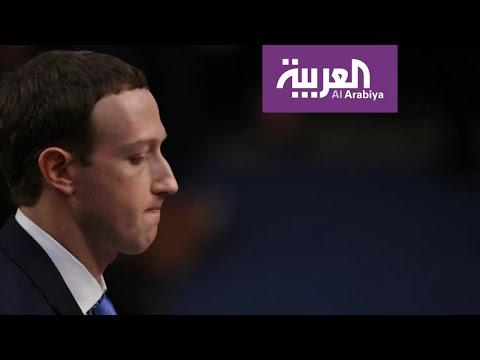 هل أصبحت معركة فيسبوك تحدد من يسكن البيت الأبيض في 2020؟  - 20:59-2019 / 12 / 12