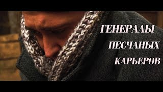Генералы песчаных карьеров - музыка из фильма (кавер на пианино и скрипке)