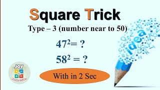 SQUARE Trick - Type -3 (Numbers near to 50)  in Tamil By Joy MATHS Tricks
