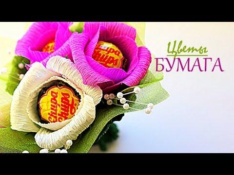 поделки к 8 марта своими руками цветы из гофрированной бумаги