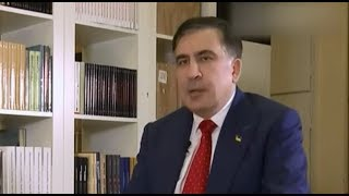 Экстрадиция Саакашвили. Политические репрессии или законное решение?