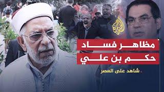 شاهد على العصر- عبد الفتاح مورو ج15