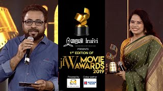 JFW Movie Awards 2019| Best Dubbing Artist |Deepa Venkat| Live Dubbing on stage for Nayanthara