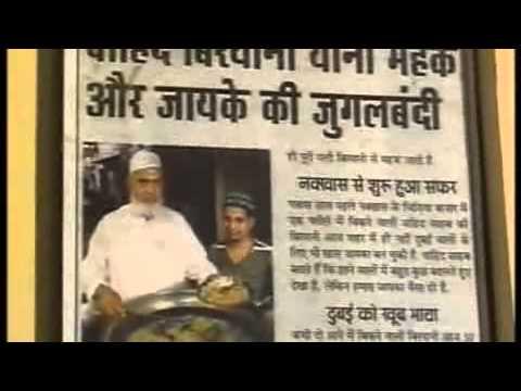 Wahid biryani since 1955 the real mughlai food youtube the real mughlai food youtube forumfinder Choice Image