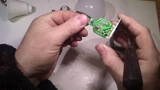 цікавий ремонт 20 ватної LED лампи