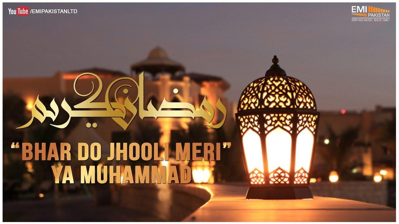Bhar Do Jhooli Meri Ya Muhammad - Sabri Brothers   Ramazan Special