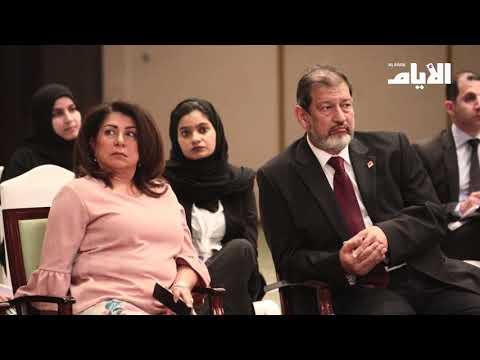 انطلاق المو?تمر العالمي لريادة الاعمال والابتكار بجامعة المملكة  - نشر قبل 21 دقيقة