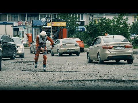 """""""Дороги как на Марсе"""": высадка тролля-репортера на """"планете"""" Чавдар"""