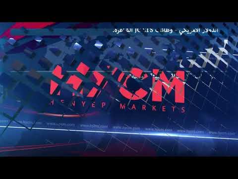 HYCM المراجعة اليومية للاسواق - العربية - - 10.06.2019