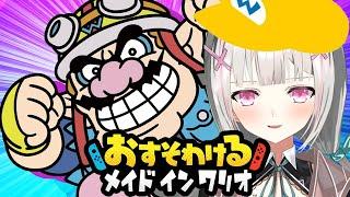 【新作】今日発売のおすそわけるメイドインワリオで遊ぶ!!【ぶいすぽ/空澄セナ】