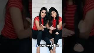 tik tok video musically songs musically tik tok videos tik tok अमन सोनी tik tok comedy