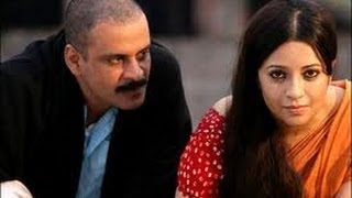 Download lagu O Womaniya Full Song Gangs Of Wasseypur | Gangs Of Wasseypur | Manoj Bajpai, Reema Sen