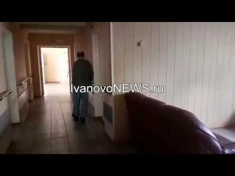 Ивановская область Пожар в Пучеже дом интернат