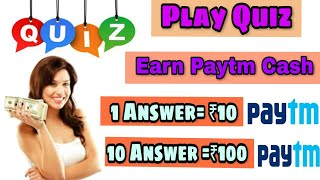 Earn Unlimited Free Paytm Cash By Playing Quiz Games | 100% Verified [ No Earning Limit ]