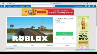 SEX GAME ON ROBLOX HURRY UP!! 6-1-2019