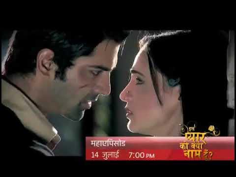 Download 14 July 2012 Maha Episode Promo Iss Pyaar Ko Kya Naam Doon Arnav Khushi IPKKND Bir Garip Ask