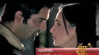14 July 2012 Maha Episode Promo Iss Pyaar Ko Kya Naam Doon Arnav Khushi IPKKND Bir Garip Ask