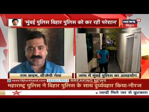 मंत्री Sanjay Jha