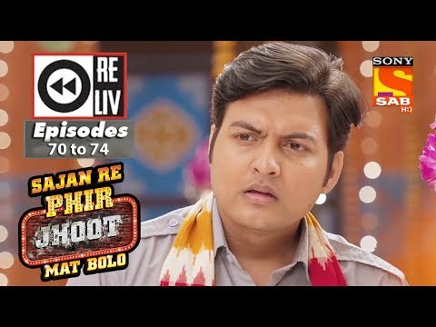 Weekly Reliv | Sajan Re Phir Jhoot Mat Bolo | 28th  August to 1st September 2017 | Episode 70 to 74