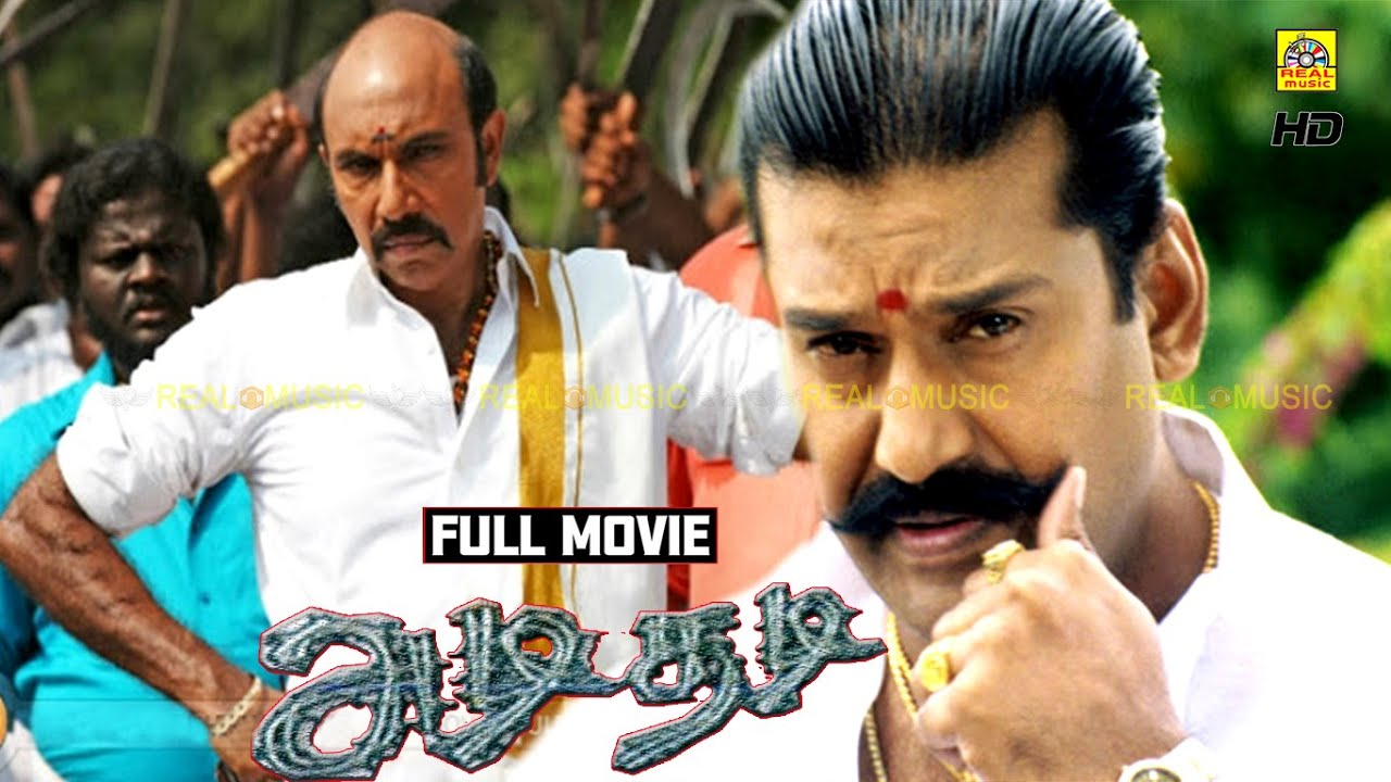 Download அடிதடி | Adithadi | Exclusive Tamil Full Action Rowdy Movie HD | Sathyaraj, Rathi, Napoleon, [HD]