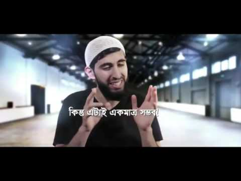 THE MEANING OF LIFE | MUSLIM SPOKEN WORD | HD Bangla Dubbed