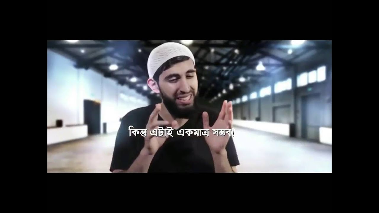 The Meaning Of Life  Muslim Spoken Word  Hd Bangla -4254