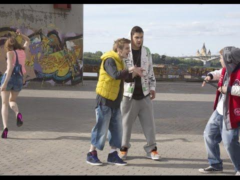 Фильм Мачо и ботан 2 (2014) смотреть онлайн в хорошем 720