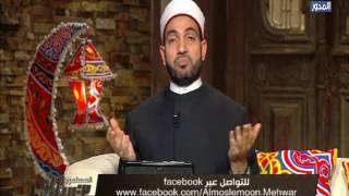 بالفيديو.. عبد الجليل: يجب ختم القرآن مرة كل شهرين.. ومن لم يفعل فهو 'هاجر'