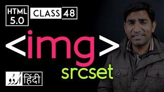 Img tag with srcset attribute - html 5 tutorial in hindi/urdu - Class - 48 screenshot 3