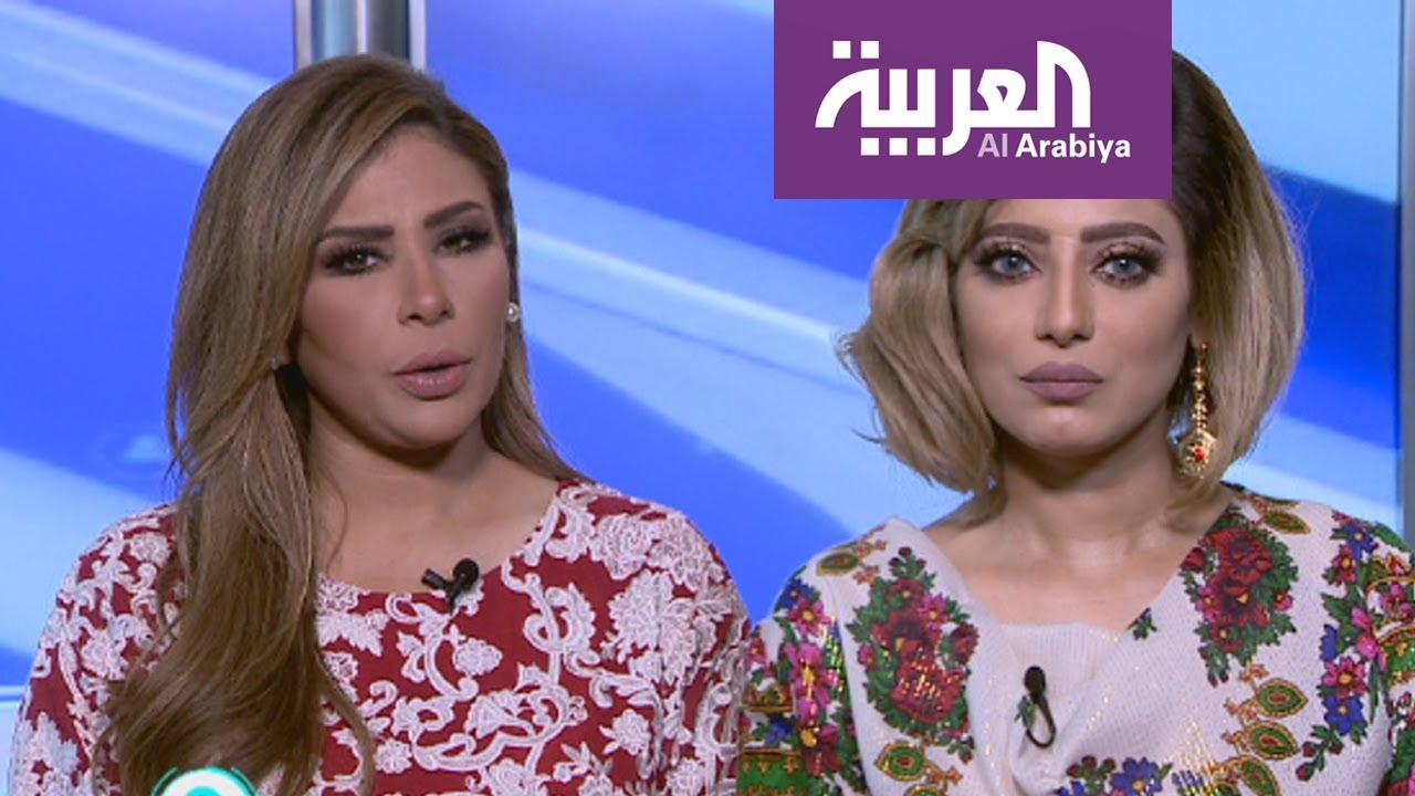 25 سؤالا مع الفنانة البحرينية شذى سبت Youtube