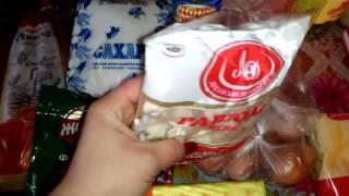 Покупка продуктов и цены на продукты в Луганске √2