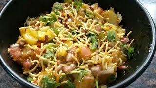 Delicious hot and spicy aalu chat ready to eat in just few minutes😋