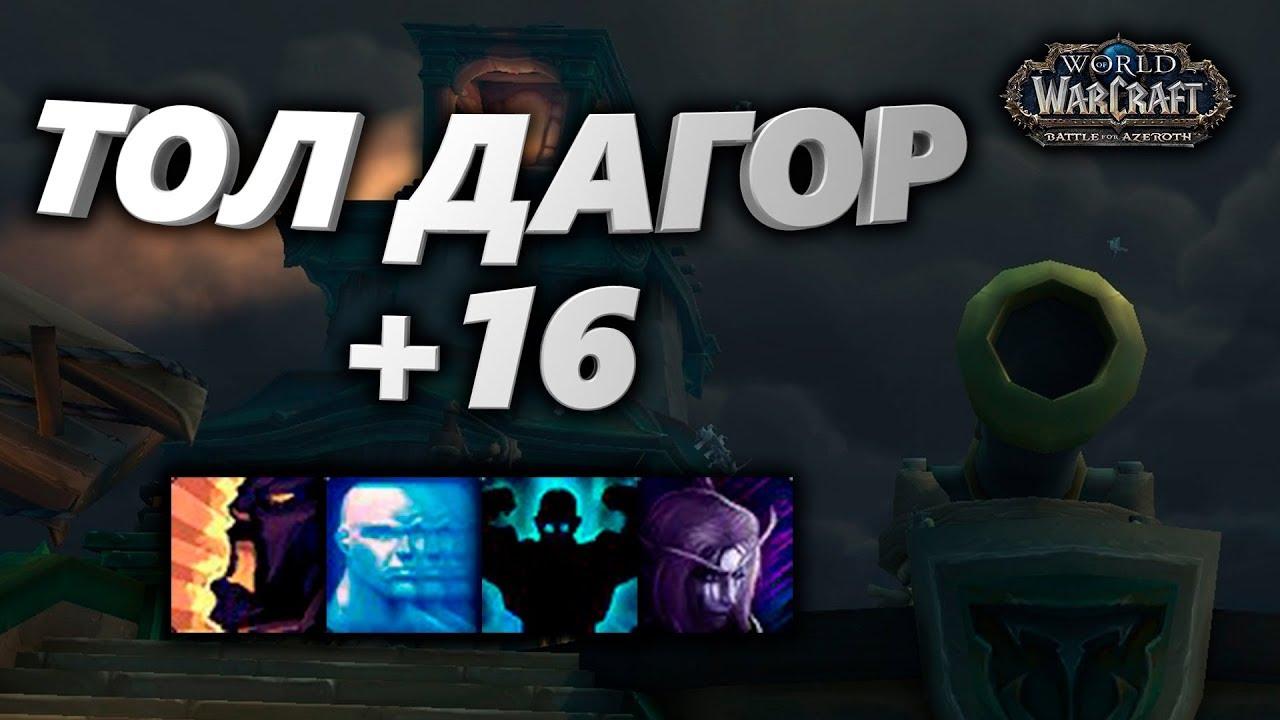 WoW Mythic+ Score :: WoWProgress - World of Warcraft Rankings