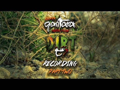 Dirt Recording (Part 2) Mp3