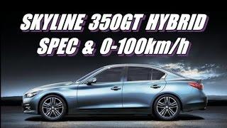 NISSAN SKYLINE HYBRID 2014 加速 基本性能です。 車購入時等、クルマ比...