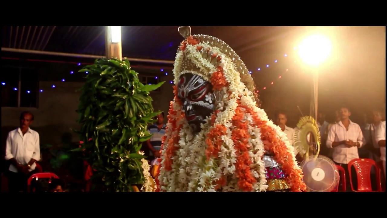 Download Mantradevathe Daivada Madipu