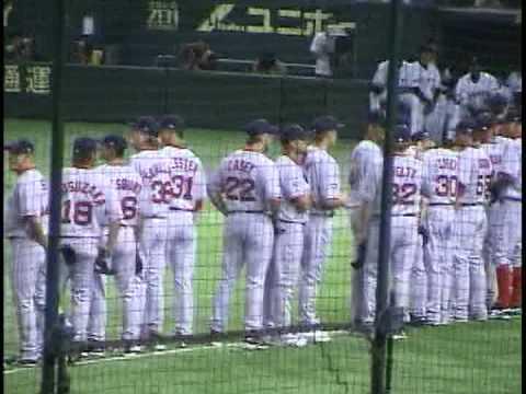 Boston Red Sox vs Yomiuri Giants:  Part 1