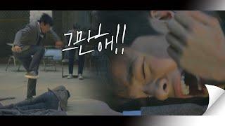 [동영상] 그만하라고 소리치는 남다름(Nam Da Reum) 모습에 오열하는 추자현(Chu Jia-Hyun) 아름다운 세상 (beautiful world) 3회