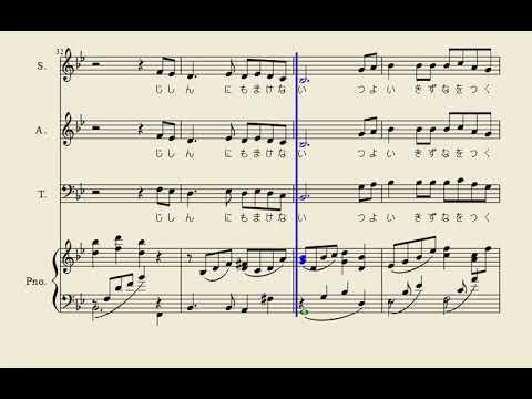 しあわせ運べるように 混声三部合唱 ピアノ伴奏のみ Youtube