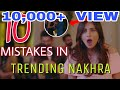 10 MISTAKES IN TRENDING NAKHRA SONG AMRIT MAAN | LATEST PUNJABI SONG 2018