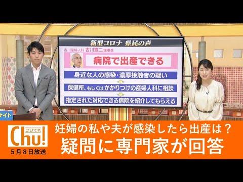 ニュース 速報 5 ちゃん