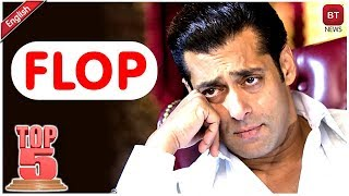 Salman Khan Destroyed Career Of This 5 Actresses | Salman's Unkown Fact