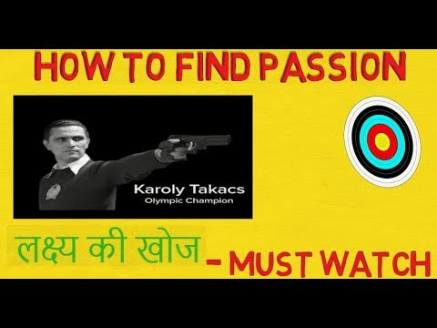 लक्ष्य की खोज HOW TO FIND PASSION THE STORY OF KAROLY BY SOLACE IN HINDI