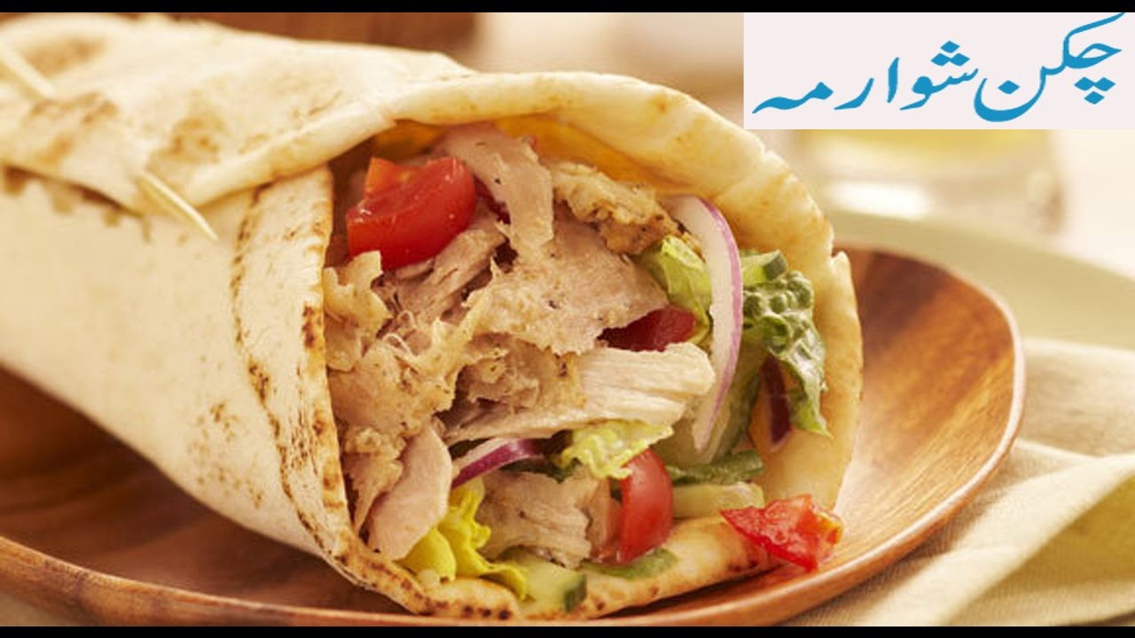 Chicken Shawarma PAKISTANI Recipe /Chicken Shawarma Style At Home/ HOMEMADE  CHICKEN SHAWARMA
